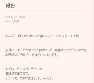 礼奈 ブログ 小林